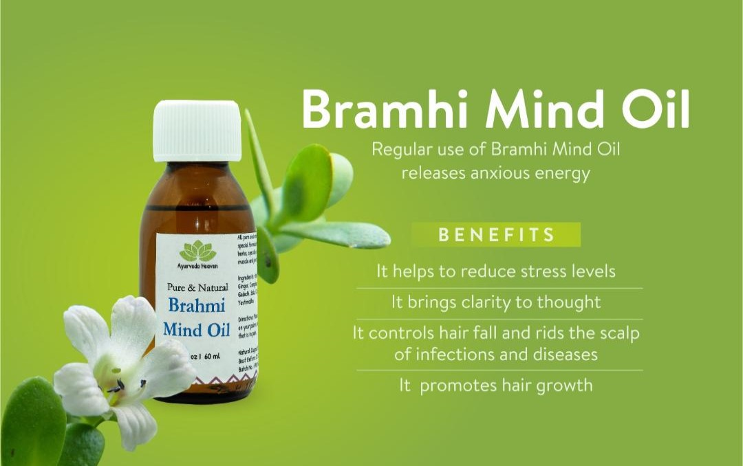BRAMHI MIND OIL 100ML